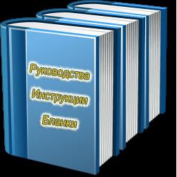 Polymer-m.ru